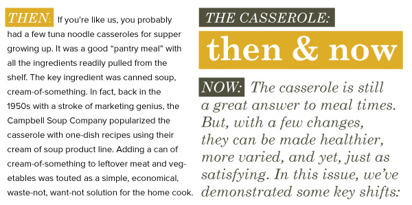 The Casserole: Then and Now