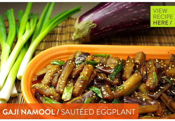 RECIPE: Sauteed Eggplant